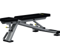 Mega Form Ławka regulowana (Multi- Adjustable Bench)
