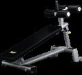 Mega Form Ławka regulowana do ćwiczeń  mięśni brzucha  (Adjustable Abdominal Bench)