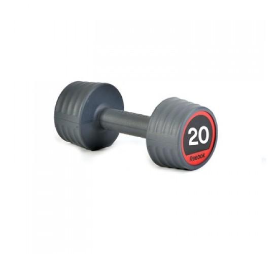 Reebok Hantla 20kg