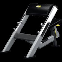 Mega Form Ławka do ćwiczenia mięśni bicepsów (Seated Preacher Curl)