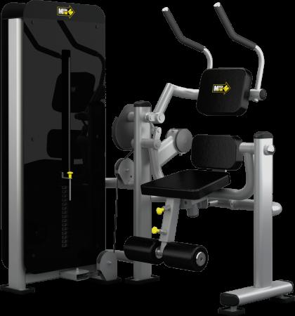 Mega Form Przyrząd do ćwiczeń Zginanie tułowia (Abdominal  Machine)